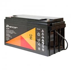 Batterie au plomb 12V 65A